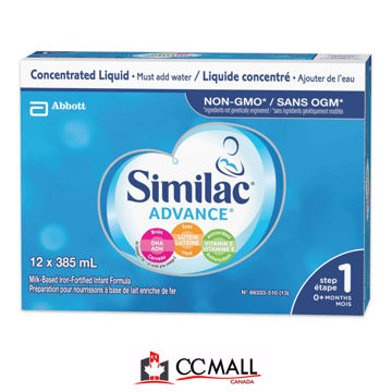Picture of Similac Advance Step 1 Concentrated Liquid Baby Formula (0-6 Months)-12x385 mL