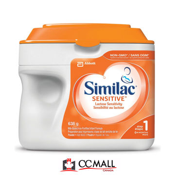 Picture of Similac Sensitive Lactose Sensitivity Non-GMO Baby Formula Powder (0+ Months) -638g