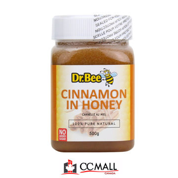 Picture of DR Bee Cinnamon in Honey (Made in Canada) -50g / 250g / 500g