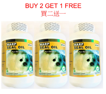 Picture of Harp Seal Oil 500mg (100% Pure Omega-3)-300 Softgels ( Buy 2 Get 1 Free )