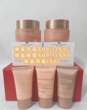 Picture of Clarins 娇韵诗 EXTRA-FIRMING SET