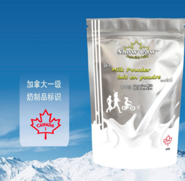 Picture of [Free shipping] Snow Cow Original Skimmed Milk Powder 400g Buy 5 Get 1 Free