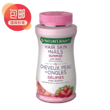Picture of 【国内现货包邮】Nature's Bounty Hair Skin & Nails Gummies -220 ea