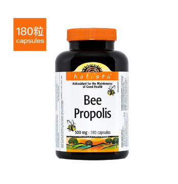 Picture of 【特价囤货】Holista Bee Propolis 500mg  -180 Capsules